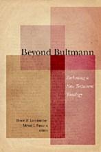 Beyond Bult